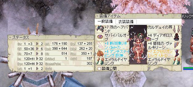 blog_244